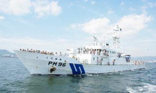 IMG左舷体験航海