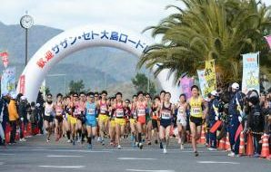 20150201-31st-RoadRace-Photo