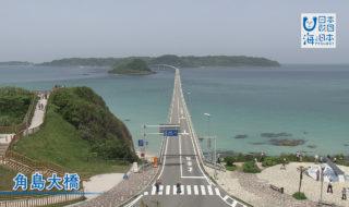 山口県-A01-s03