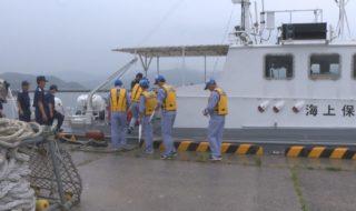 巡視船 体験①