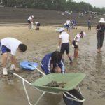 富海清掃④