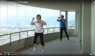 うみダンス KRYチャンネルで公開