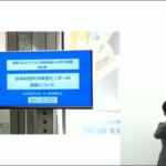 日本財団1