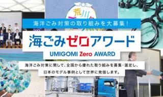 bn_award