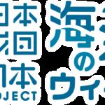 gochisou_main_logo